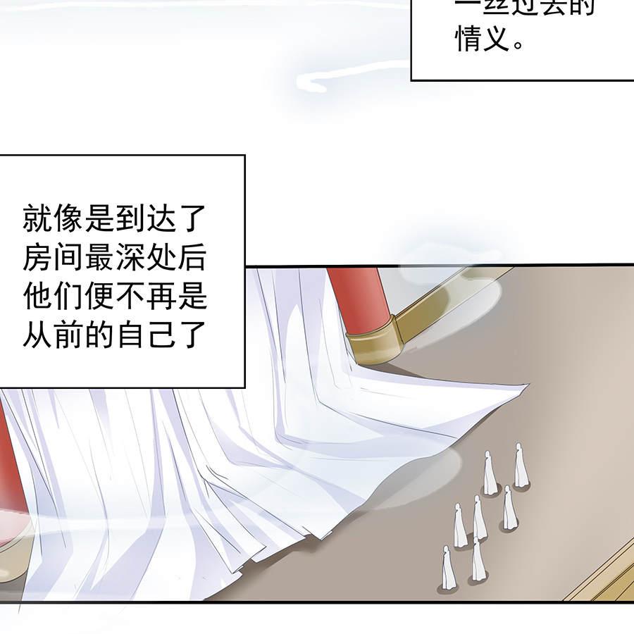 帝业第147话   第 22