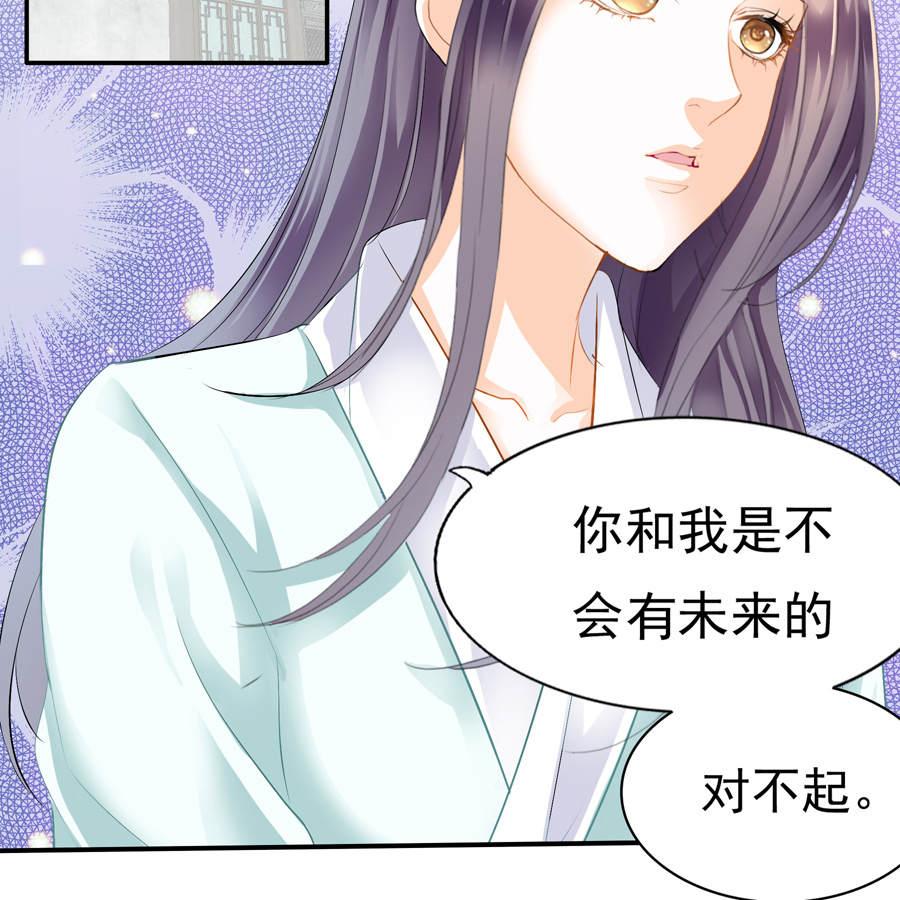 第105话 _帝业_掌阅漫画