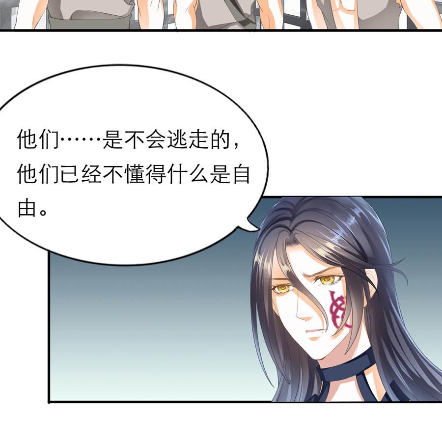 帝业第106话  肃杀之夜 第 4