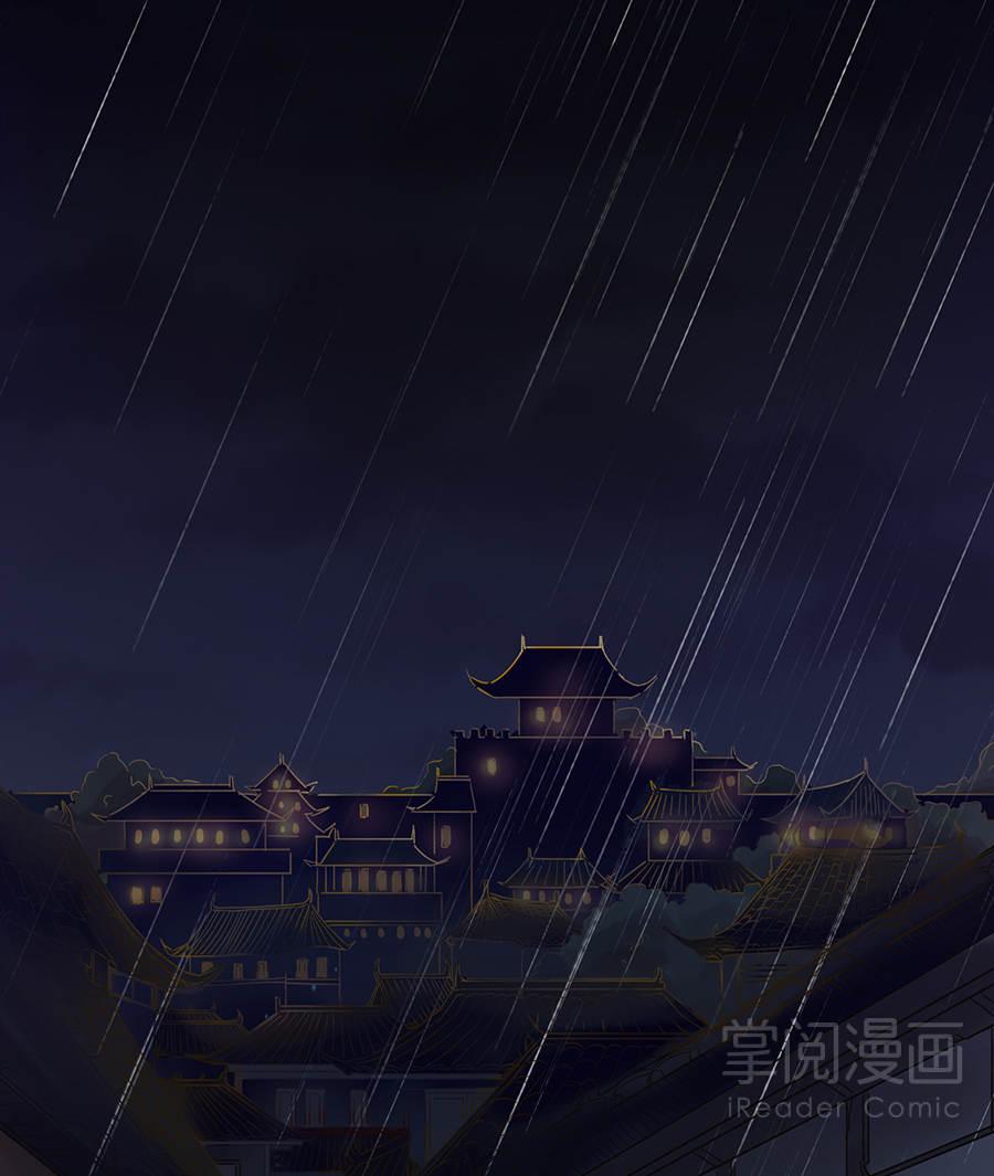 晚唐烟华第1话  预告 舞者湄遥 第 2