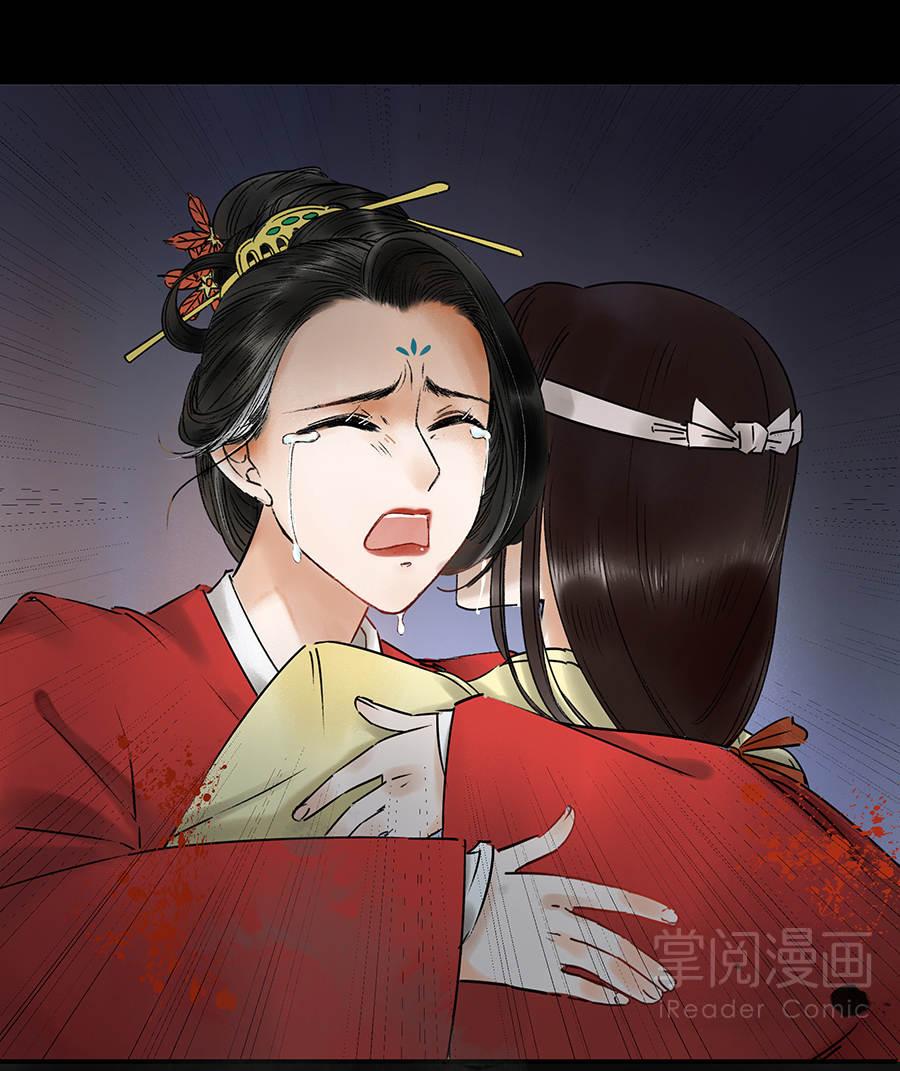晚唐烟华第1话  预告 舞者湄遥 第 6