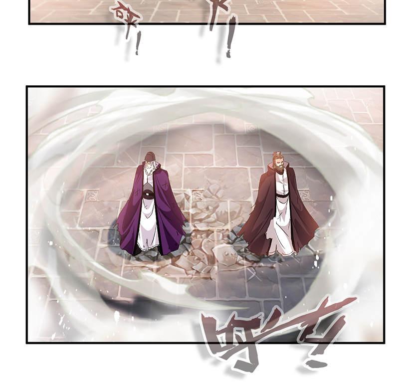 九阳神王第70话  巨灵王锤(投票活动3/3) 第 3