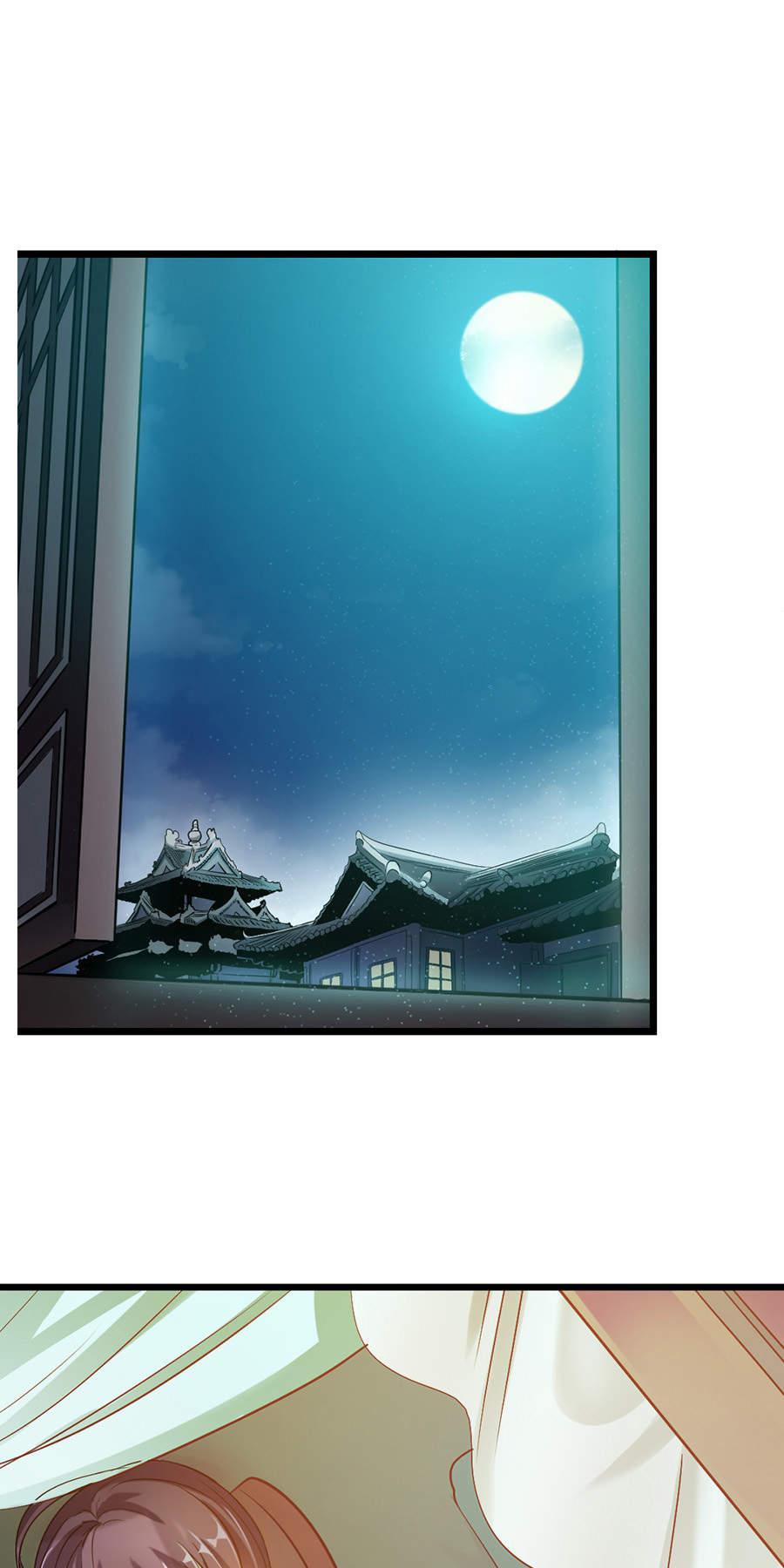 九阳神王第74话  番外:齐美莲 第 2