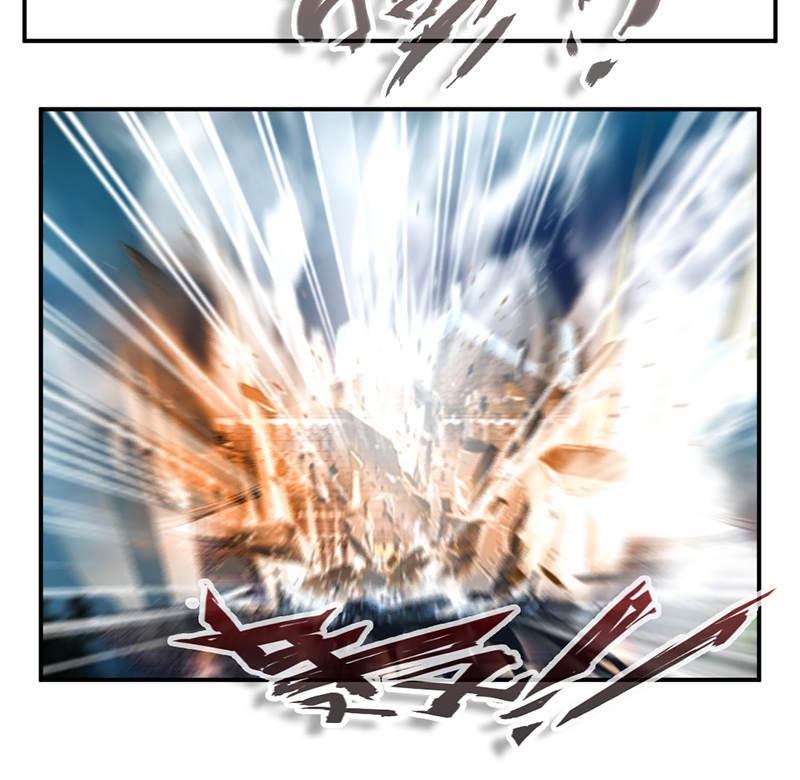 九阳神王第71话  修炼的意外… 第 5