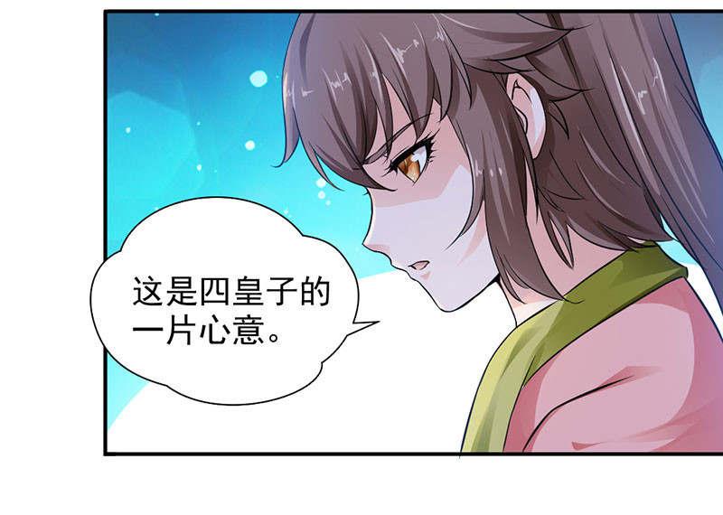 九阳神王第2话  监禁 第 10