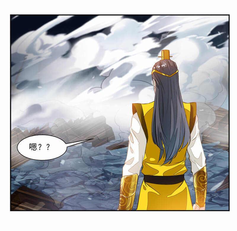 九阳神王第39话  受伤的变态 第 9