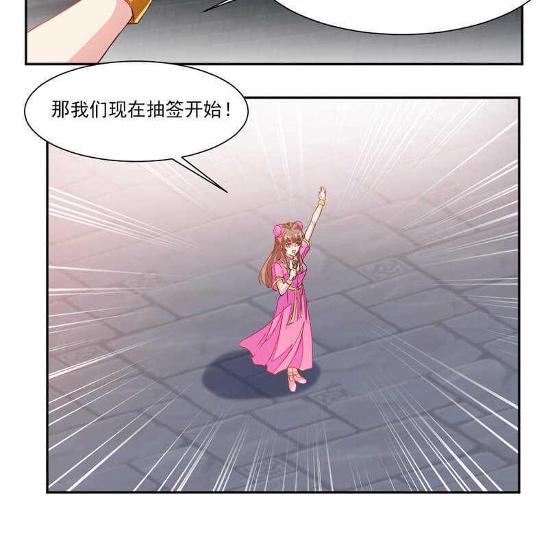 九阳神王第42话  潜龙武道大会 第 9