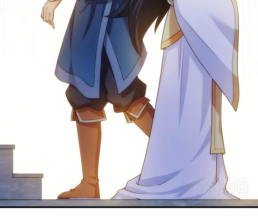 绝世剑神第23话  互不服输 第 3