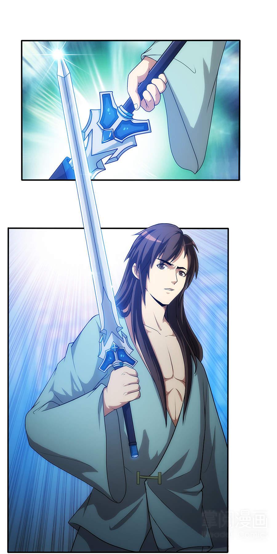 绝世剑神第3话  一剑在手 第 10