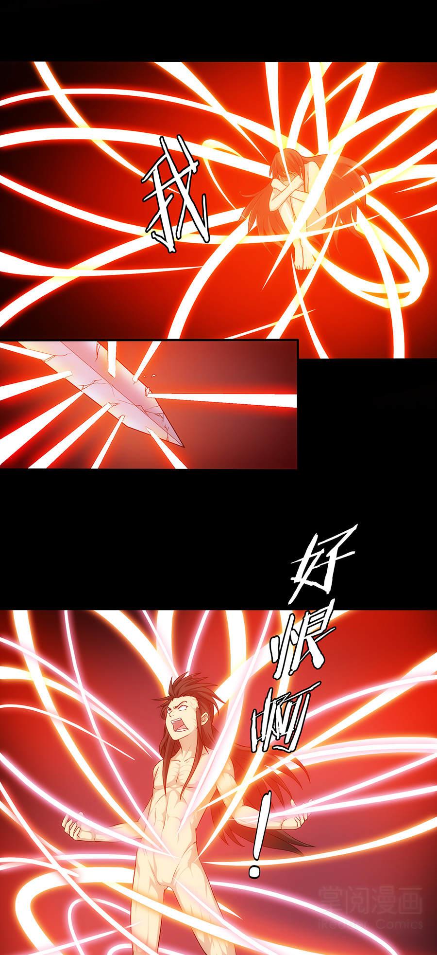 绝世剑神第1话  剑神重生 第 6