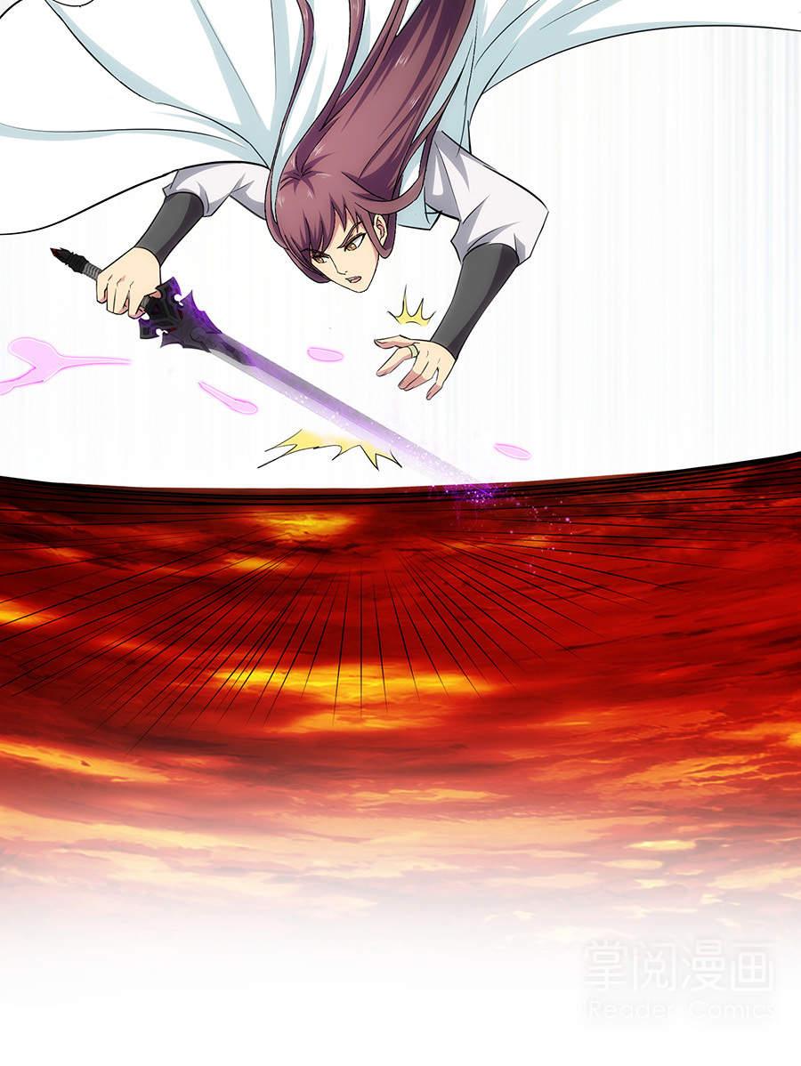 绝世剑神第49话  融合鹰骨 第 5