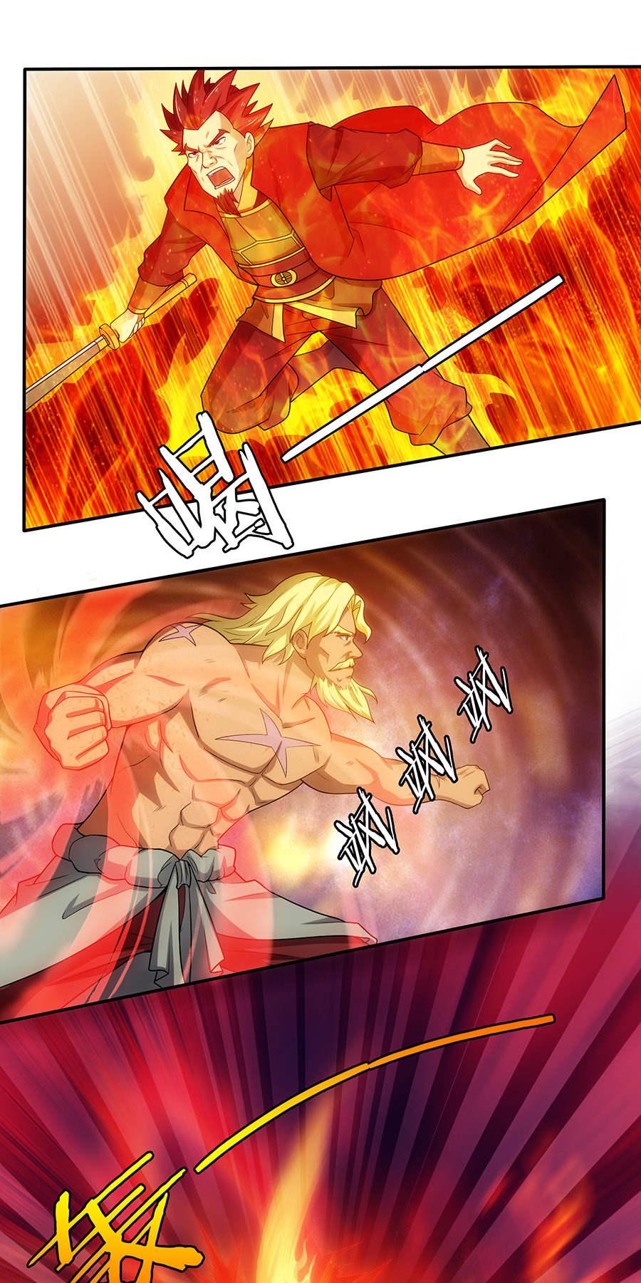 绝世剑神第8话  生死之战 第 6