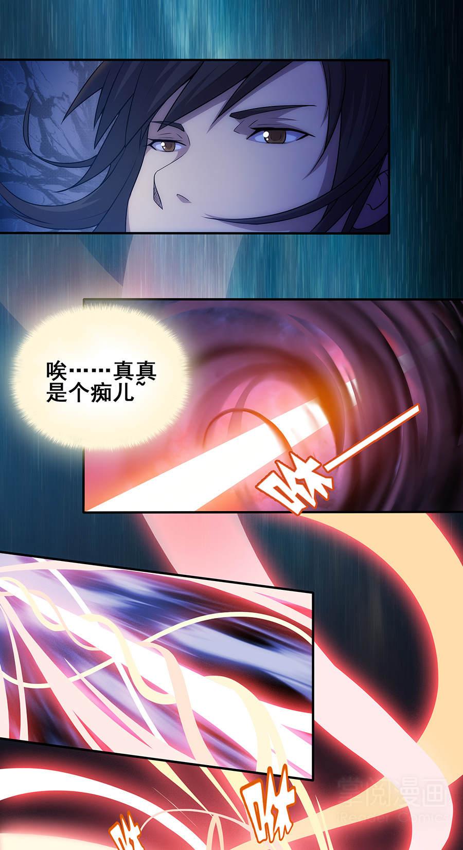 绝世剑神第1话  剑神重生 第 4