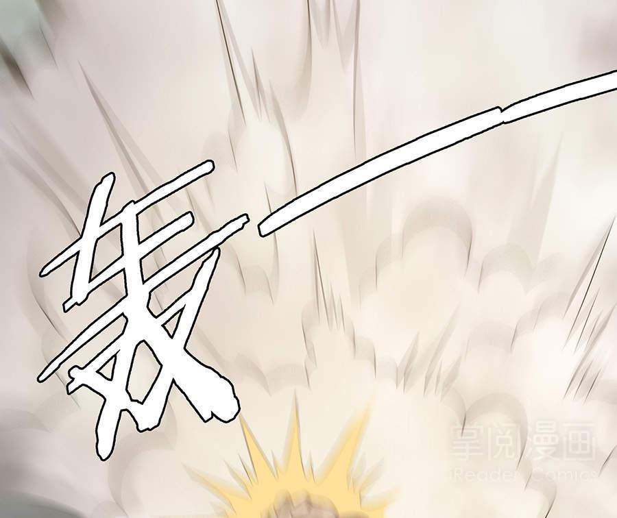 绝世剑神第24话  小试身手 第 9