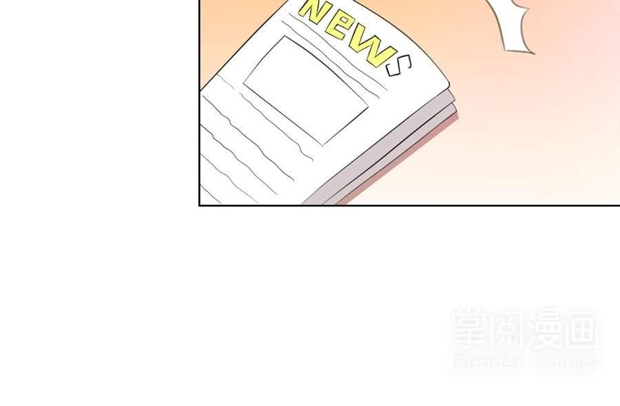 错嫁替婚总裁第69话  谣言传出 第 6