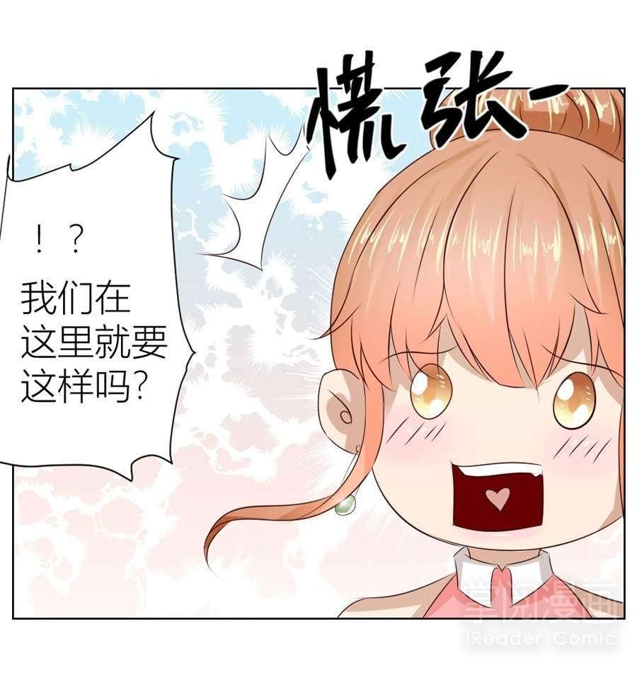 错嫁替婚总裁第21话  魂不守舍?(有fu力) 第 6