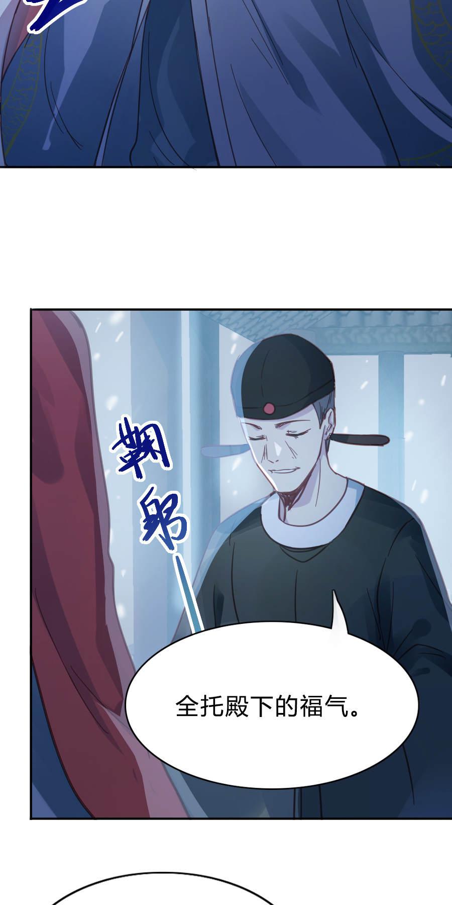 少年游第30话  红灯笼红 浮生皆苦(万圣节福利) 第 3