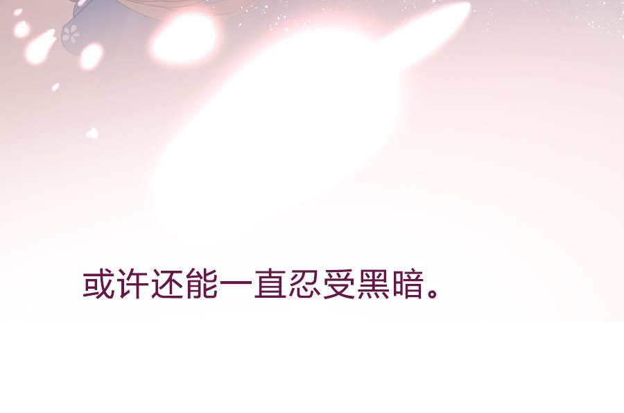 少年游第30话  红灯笼红 浮生皆苦(万圣节福利) 第 27