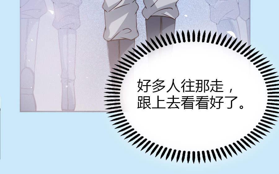少年游第26话  红灯笼红 贪欲乃剧毒 第 17