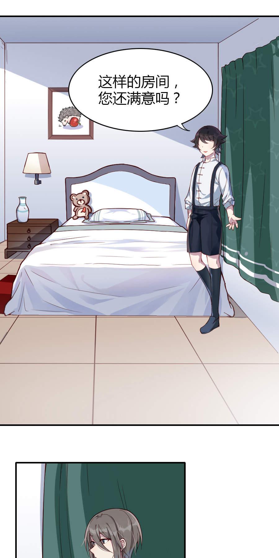 少年游第16话  障妖 梦与约定 第 6