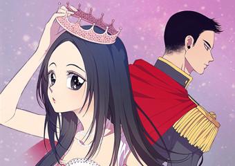 据说我是王的女儿?